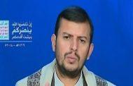 الحوثي: جريمة اغتيال الصماد لن تمر دون محاسبة