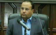 المجلس السياسي الأعلى باليمن : استشهاد الصماد بغارة للعدوان السعودي