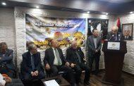 سفارة دولة فلسطين في سورية تقيم وقفة تضامنية دعماً لصمود الأسرى السوريين والفلسطينيين المعتقلين في سجون الاحتلال الإسرائيلي