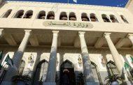 محكمة جزائرية تقضي بالإعدام على جاسوس لصالح إسرائيل