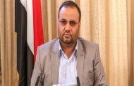 المجلس السياسي الأعلى في اليمن ينعى استشهاد رئيسه صالح الصماد