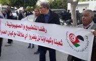 بيان الهيئة الوطنية لدعم المقاومة العربية ومناهضة التطبيع والصهيونية
