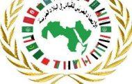 أضواء على بيان الاتحاد العربي للقبائل في البلاد العربية بخصوص الاحداث في اليمن