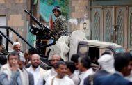 الحوثيون يستهدفون مواقع التحالف العربي بطائرات مسيرة