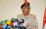 العميد شرف لقمان المتحدث باسم الجيش اليمني : قريبا نقصف هذه الدول العربية