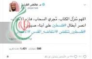 خشية الاعتقال من عملاء بن سلمان