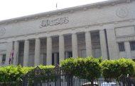محكمة مصرية : السجن المؤبد لتسعة إرهابيين من داعش
