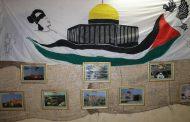 فعاليات وطنية بمناسبة يوم الأسير الفلسطيني