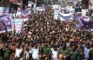 مسيرة البنادق لأبناء محافظة ذمار  وفاءاً لدم الشهيد الرئيس صالح الصماد .