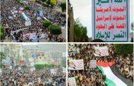 """صنعاء تنتفض وفاء للقدس في مسيرة """" تموت أمريكا وإسرائيل وتحيا القدس"""""""