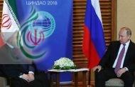 بوتين : لــ روحاني توجد نتائج ملموسة لتعاوننا مع إيران في تسوية الأزمة السورية