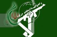 القضاء على خلية ارهابية في شمال غرب ايران