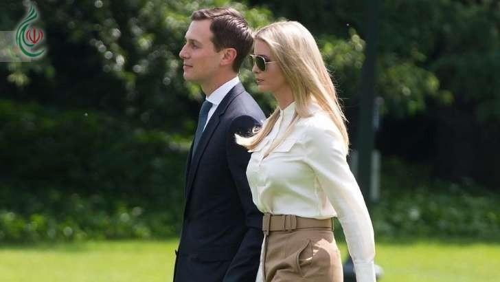 82 مليون دولار .. الكشف عن دخل إيفانكا ترامب وزوجها يثير جدلاً واسعاً