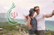 زوجان توفيا خلال رحلة سياحة بسبب