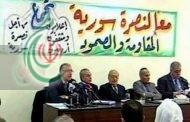 تجمع إعلاميون ومثقفون أردنيون : سورية منتصرة في حربها على الإرهاب
