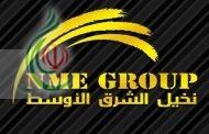إغلاق شركة نخيل الشرق الأوسط العراقية وطرد صاحبها