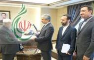 جواد تركآبادي سفيراً للجمهورية الإسلامية الايرانية في سورية