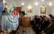 المستشارية الثقافية الإيرانية بدمشق بالتعاون مع وزارة الأوقاف تقيم الندوة الفكرية والدينية بعنوان ( المنهج  المعتدل لتفسير القرآن في وجه المنهج المتطرف )