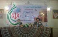 الإمام الرضا عليه السلام - منارة الحضارة الإسلامية .. وكالة إيران اليوم الإخبارية
