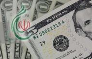 مواطنة مصرية رفعت دعوى ضدّ طليقها بسبب 5 دولارات
