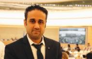 منظمة سلام للديمقراطية وحقوق الإنسان .. أطفال من البحرين يتعرضون للسجن وحرمان من الجنسية والحقوق المدنية