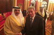 «يديعوت أحرونوت» تتوقع أن تبرم البحرين معاهدة سلام مع إسرائيل العام المقبل 2019