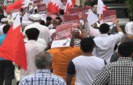 البحرينيون يخرجون تنديدًا بالتطبيع مع الصهاينة وظلم الشيخ سلمان