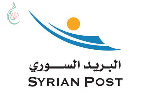 المؤسّسة السّوريّة للبريد تقدم الخدمة الشّاملة وتقلص الفجوة الرّقميّة
