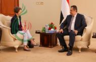 رئيس الوزراء يستقبل سفير المانيا لدى اليمن