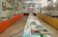 أربعون ربيعاً مزهراً في رحاب ثورة الروح الطاهرة  .. المستشارية الثقافية الإيرانية بدمشق تقيم معرض الكتاب السنوي ومهرجاناً ثقافياً