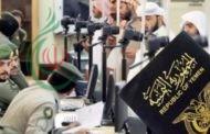 ترحيل مقاول يمني من أراضي السعودية بشكل نهائي والتشهير به عبر وسائل الإعلام