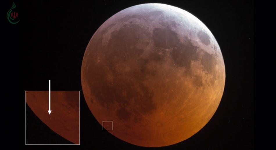 ما المجسم الذي ضرب القمر خلال الخسوف الأخير؟