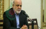 السفير الايراني يلتقي وزير الهجرة والمهجرين العراقي