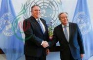 وزير خارجية أمريكا يبحث مع غوتيريش جهود إحلال السلام في اليمن
