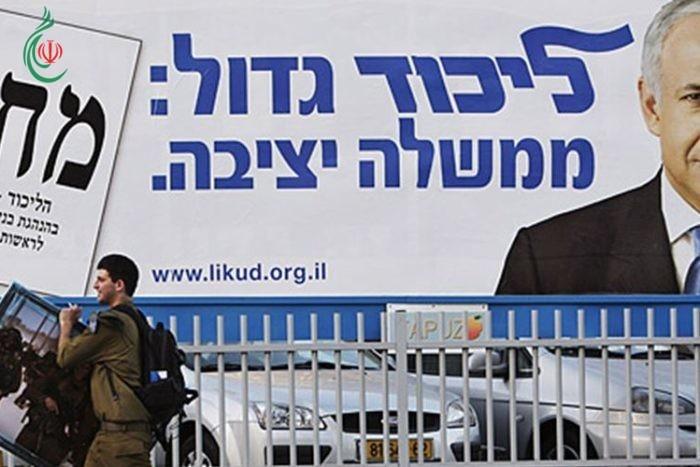 غانتس ولبيد يُعلنان عن تشكيل قائمة انتخابية واحدة