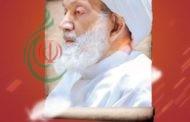 في أول بيان سياسي له خارج البحرين : آية الله قاسم: الشعب لا يقبل الذل والخنوع ولا يستذوق الإهانة