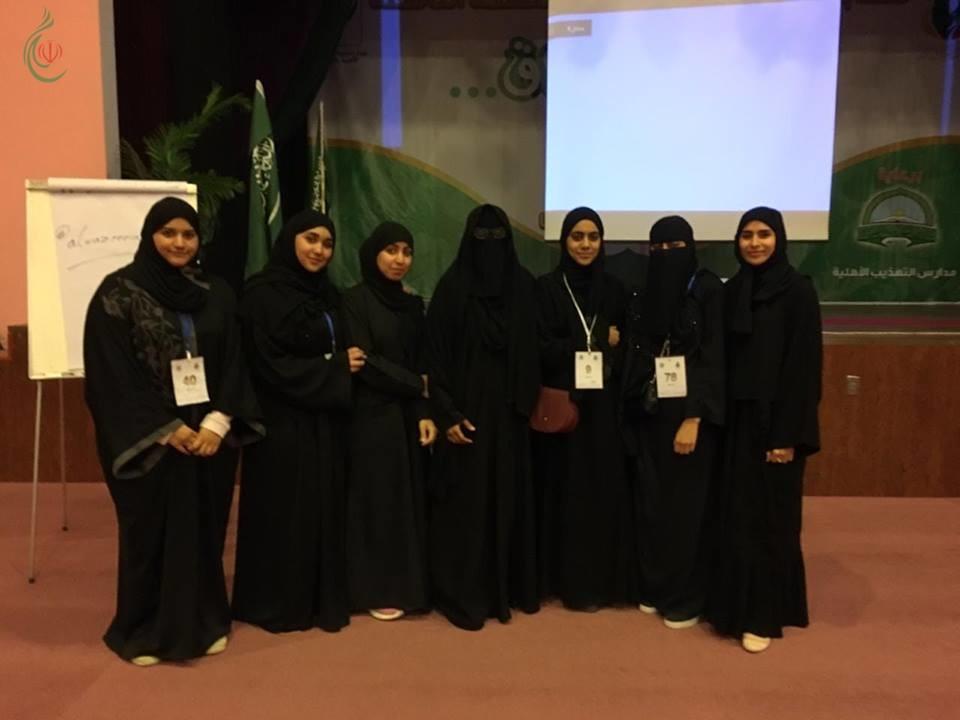 من القطيف : الدكتورة عائشة باوزير المدربة والمحاضرة في الأصالة ترسم دائرة السعادة لأمهات المستقبل في أخلاق البر