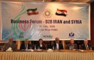 بالتعاون مع شركة بارس رستاك .. ملتقى رجال الأعمال السوري الإيراني بوابة الارتقاء بالعلاقات الاقتصادية بين البلدين