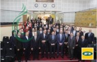 MTN تقرع جرس دخولها سوق دمشق للأوراق المالية وتعلن مشاركتها إلى جانب 25 شركة