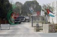 ضبط أحذية عسكرية بداخلها شرائح تعقب في طريقها إلى غزة