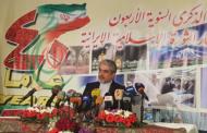 سفير الجمهورية الإسلامية الإيرانية في سورية السيد جواد تركآبادي حفظه الله يعقد مؤتمراً صحفياً