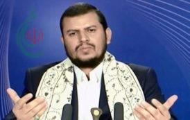 بيان السيد عبد الملك بدرالدين الحوثي