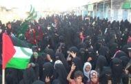 الحديدة .. مسيرة نسائية حاشدة ضد التطبيع مع الكيان الصهيوني