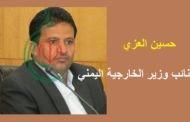 نائب وزير الخارجية اليمني: لدينا خيارات قاسية واستخدامها سينقل المعركة إلى مناطق حساسة جداً