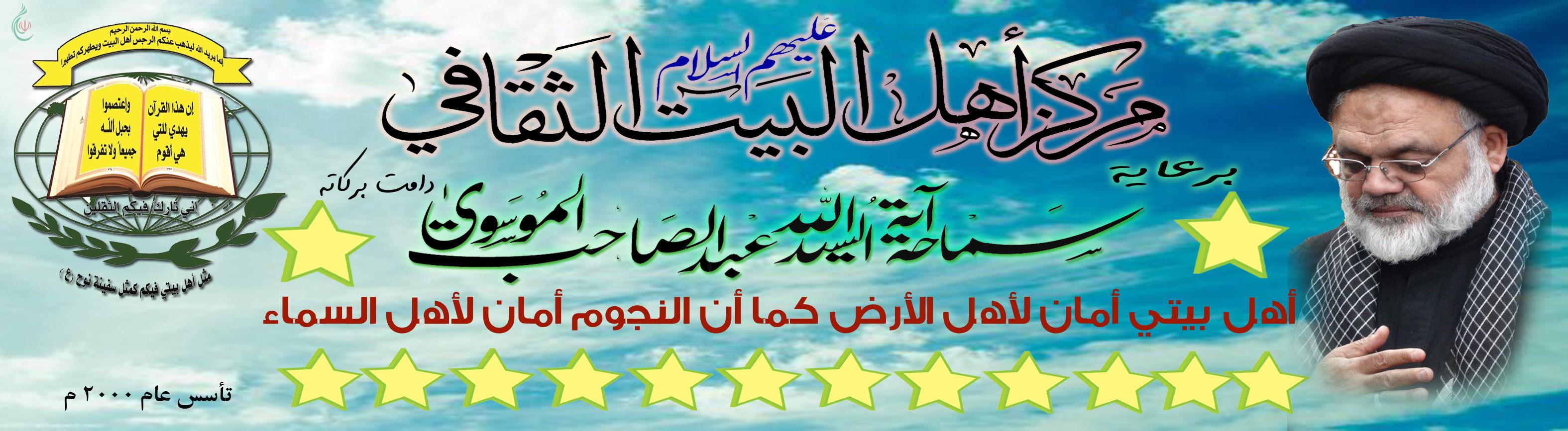 پيام حضرت آيت الله حاج سيد عبد الصاحب موسوی (دامت برکاته) به مناسبت وقوع سيل اخير در کشور و حوادث جاده ای
