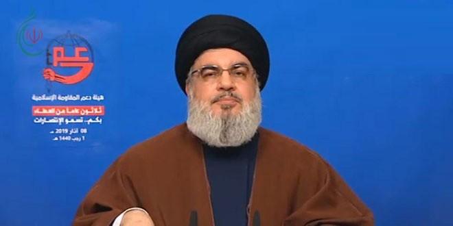 السيد نصر الله : صمود سورية والمقاومة أسقط المخطط التآمري الأمريكي للسيطرة على منطقتنا