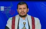 السيد عبد المالك الحوثي : العدو الإسرائيلي شريك في العدوان على اليمن