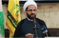 نائب رئيس المجلس التنفيذي في حزب الله في خطبة الجمعة : يدين جرائم مساجد نيوزلندا و يؤكد أن أميركا هي من يشجع على الإرهاب و ارتكاب المجازر