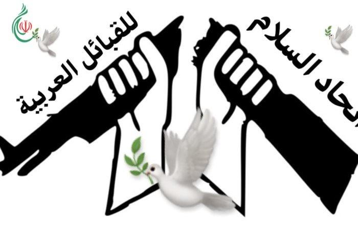 إتحاد السلام للقابل العربية في الوطن العربي يدين العمل الإرهابي في نيوزلندا