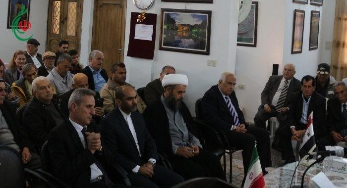 المركز الثقافي الإيراني بمحافظة اللاذقية يقيم ندوة بعنوان ( تاريخ العلاقات السورية الإيرانية ) للمحاضر : الدكتور عيسى درويش